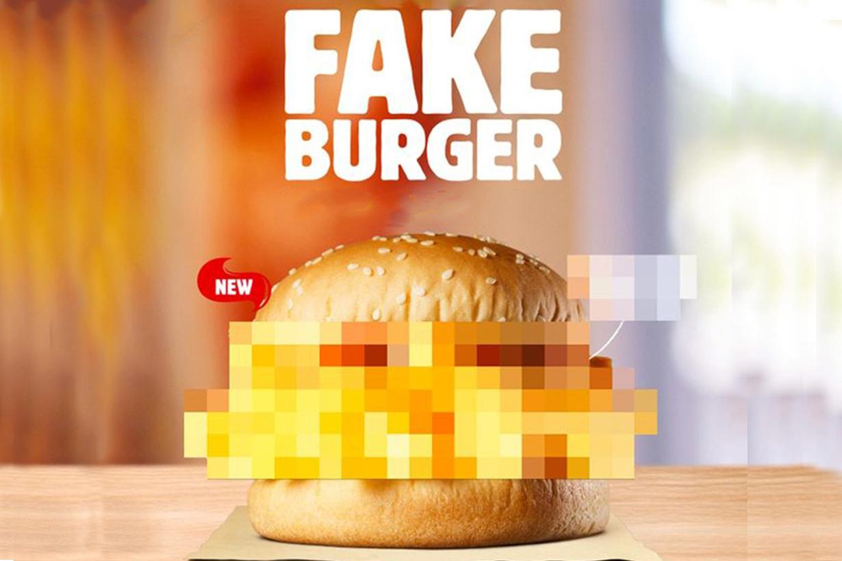 Japan burger king fake burger