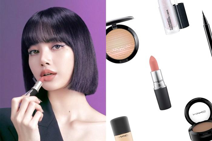 搜尋率已爆:Lisa 宣佈成為 M.A.C 大使,所有美妝品、色號一次整理公開!
