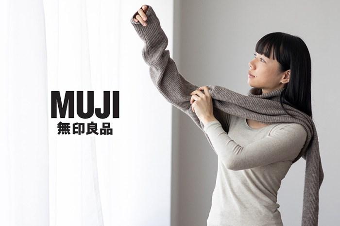 就連護膚都做到!除了 Heattech 外,無印良品這件保暖衣也是日本女生們秘冬必買!