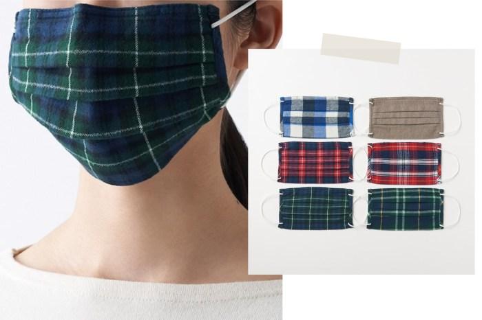 口罩也要換季!無印良品為可重用布口罩推出多款秋冬設計!