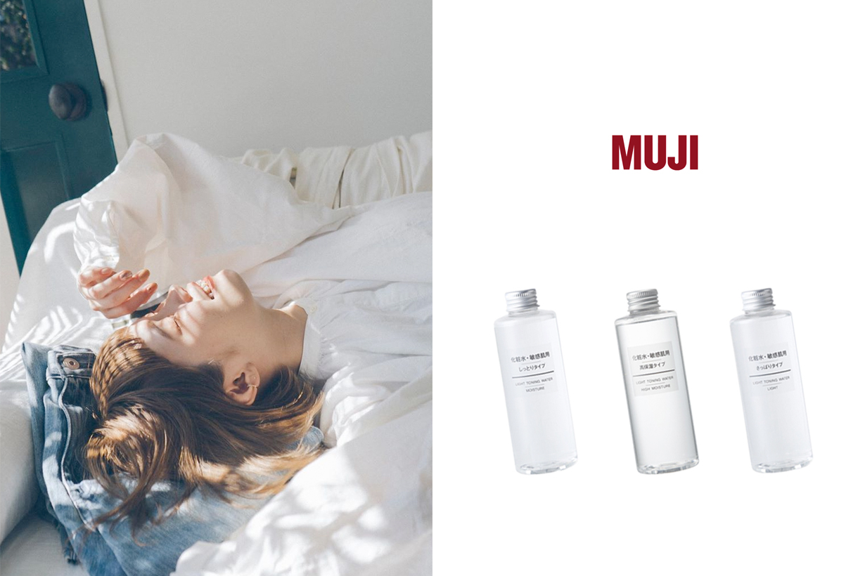 muji sensitive skin toner water why japanese girl favorite