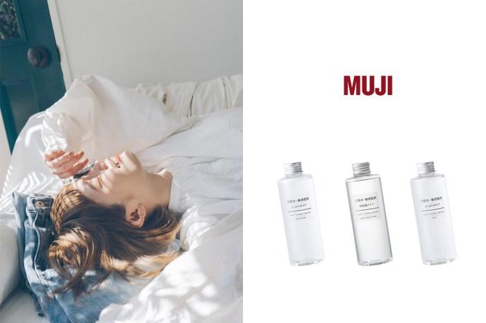 日本女生說了 3 個原因,解釋 MUJI 敏感肌化妝水為何終年熱賣!