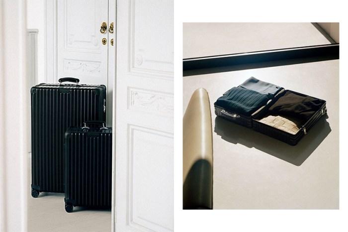 型格高端:Rimowa 這款全黑行李箱,一推出馬上成為吸睛新品!