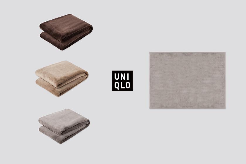 uniqlo heattech blanket 2020 fw lifestyle