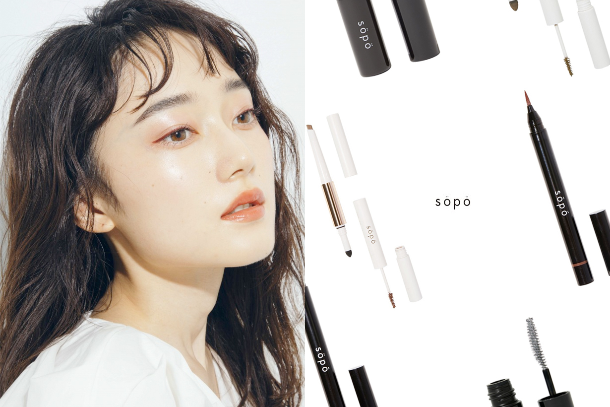 sopo family mart japanese noin makeup new 2020