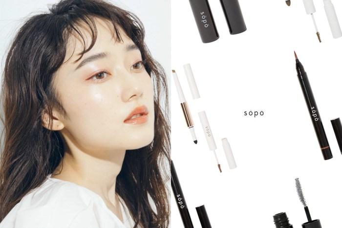 小資必鎖定:竟比開架更便宜,日本便利商店才能找到的美妝品牌 sopo!