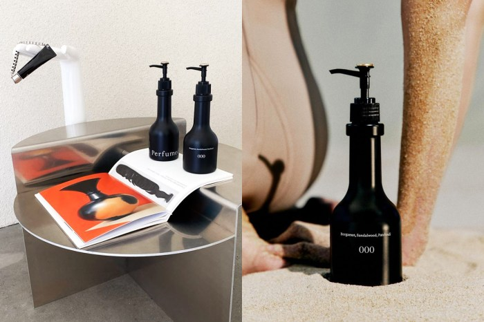 在這個黑色長頸瓶子中,是你秋天最需要滋潤又充滿香氣的潤膚液!