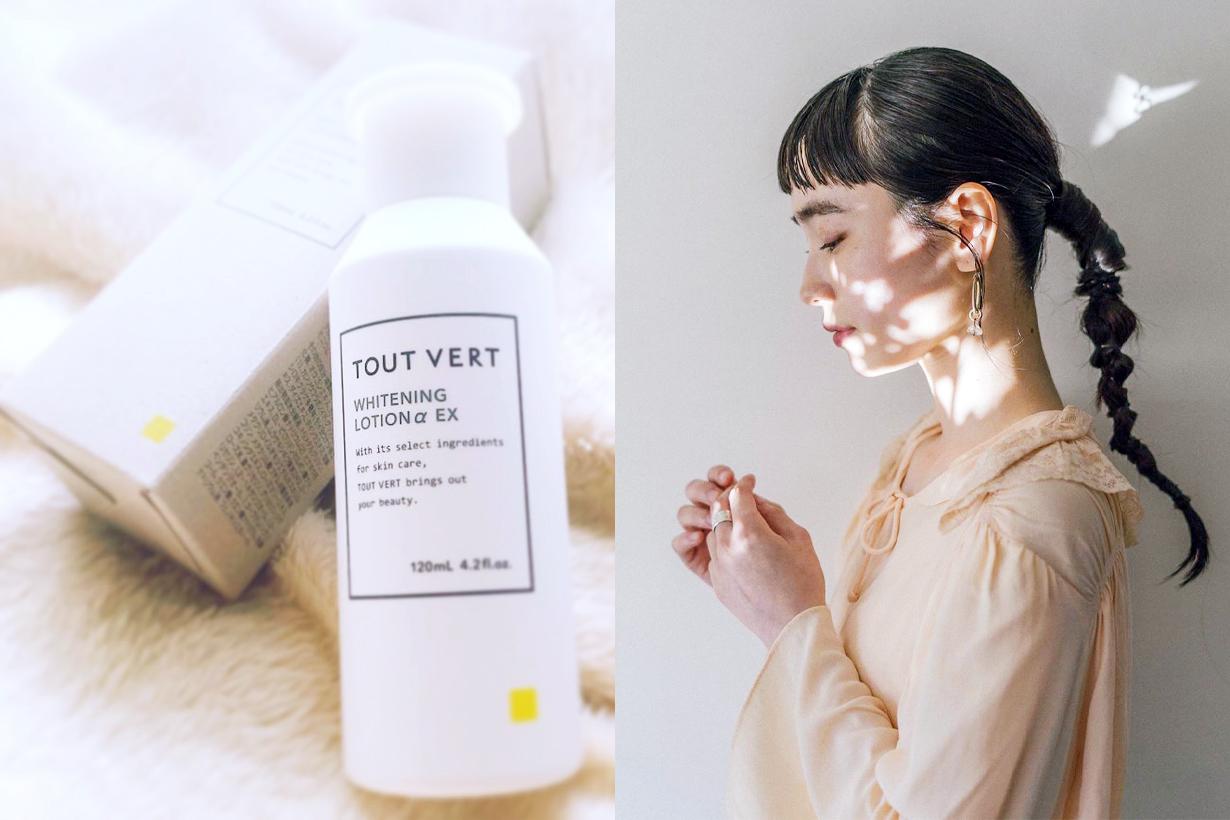 Tout Vert Whitening Lotion EX Toner Whitening Shrinking Pores Pimples Acne Vitamin C Japanese Skincare