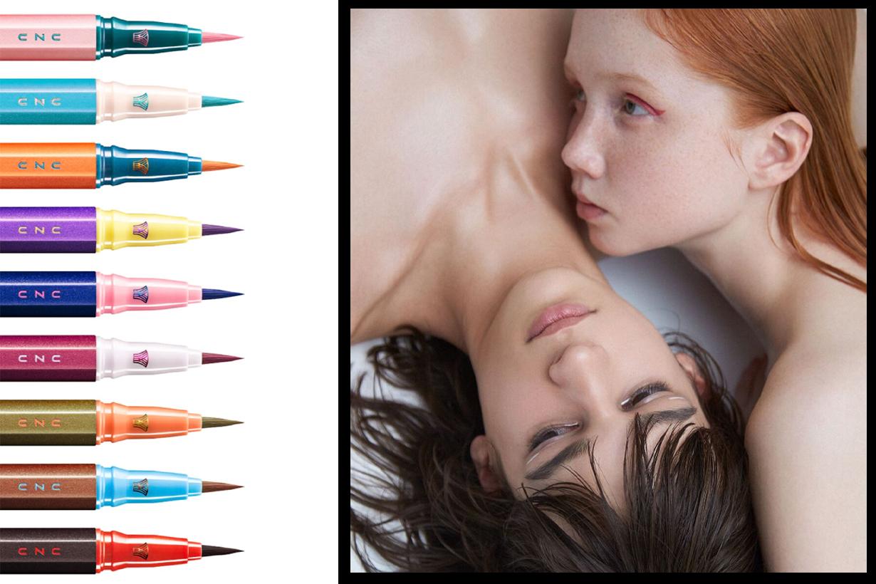 UZU by FLOWFUSHI Eye Opening Liner Eyeliner Japanese Cosmetics Makeup