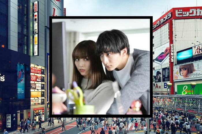 日本人有著怎樣的戀愛態度,才會找「分手專家」勾引自己的另一半?