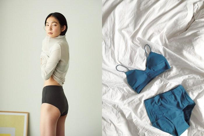 日本女生好評大推:這款高腰生理褲不只超防漏,還很時髦可愛!
