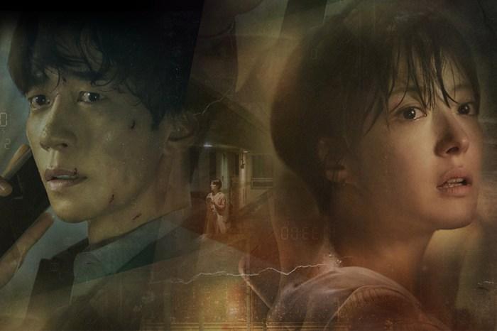 時空穿越的懸疑劇情引來關注!剛剛開播韓劇《Kairos》被譽為 2020 版「信號」