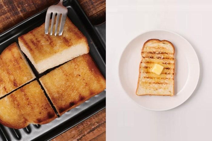 融合日本傳統工藝:這個廚房小物讓你無需昂貴烤箱,也能烤出酥脆鬆軟的生吐司!