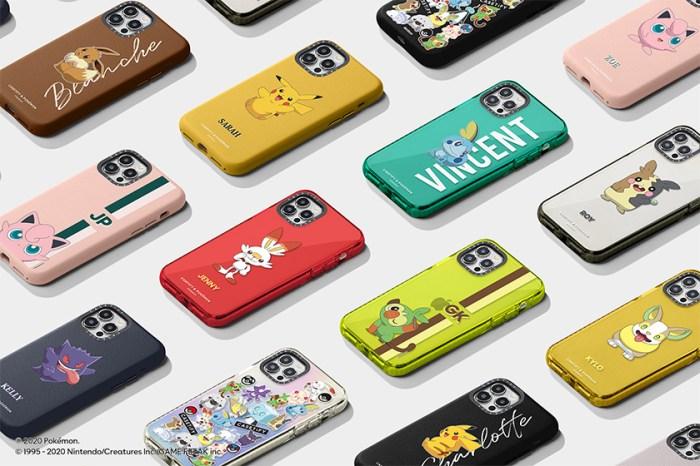 可愛逆襲:CASETiFY 聯名 Pokémon 推出多款手機保護殼、AirPods Case!
