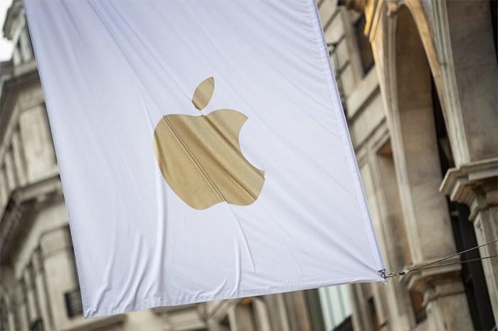 蘋果粉絲們注意了!根據消息 Apple 將在下個月推出「聖誕驚喜」計畫!