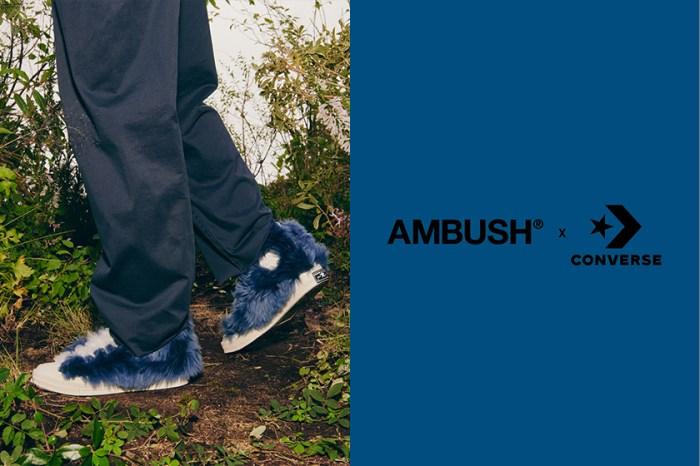 兩雙鞋型一次開賣:女生們最期待的 Converse x Ambush 人氣聯名終於正式登場!