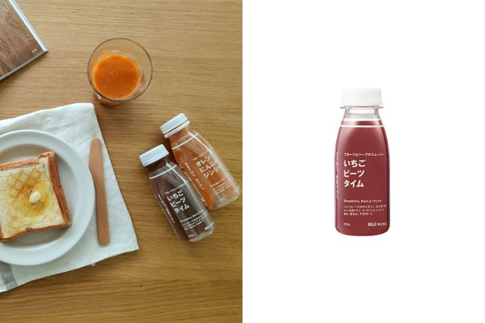 為忙碌的你著想健康:MUJI 無印良品推出蔬果果昔,無添加香料的天然食材製作!