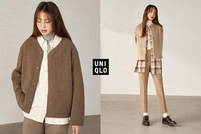 惹韓國女生熱愛:秋冬必備療癒的絨毛外套,Uniqlo 有許多平價款式讓人心動!