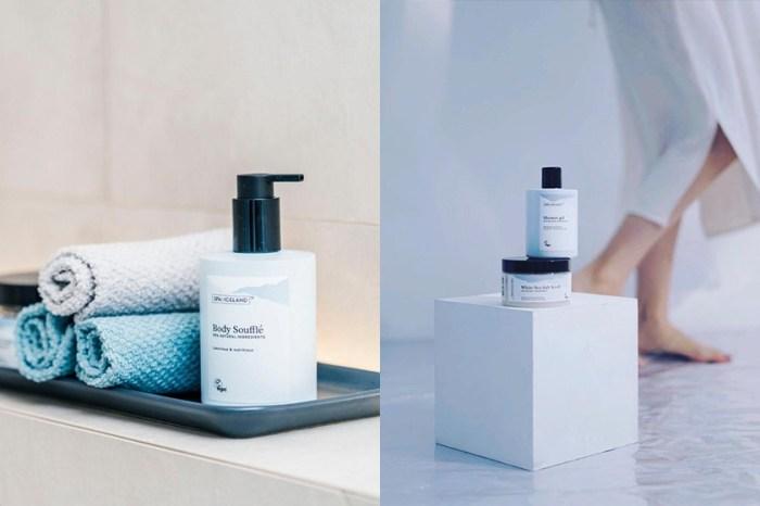 屬於肌膚的儀式感:這個來自冰島的小眾品牌,默默被時髦女生收藏!