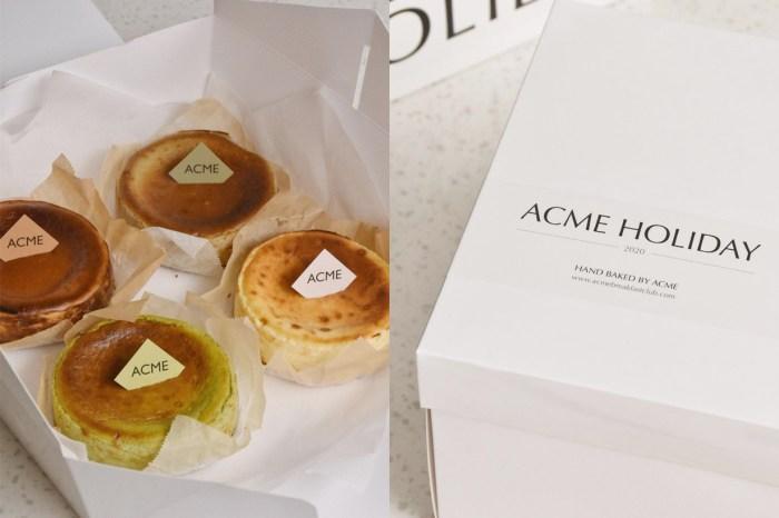 難得開放:ACME 熱賣的蛋糕回來了,而且訂一個就有四種口味!