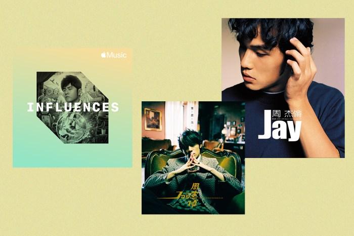 想一口氣重溫周杰倫的經典神曲,就不要錯過 Apple Music 推出的特別企劃「杰倫宇宙」!