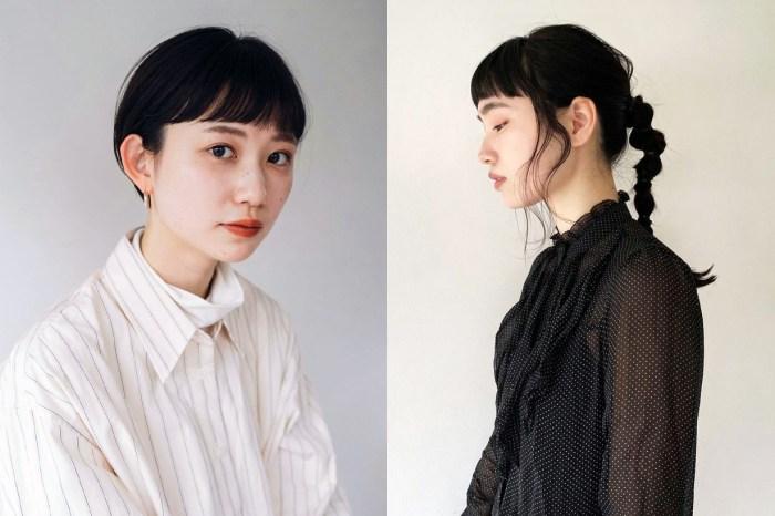 想剪瀏海卻不知該剪哪一款?或許這個「日本男生最愛女生瀏海排行榜」可以給你一點靈感!