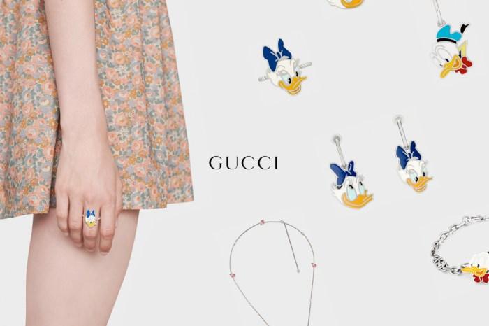 唐老鴨控請失心瘋:Gucci 這一系列飾品,只想讓人整組打包!