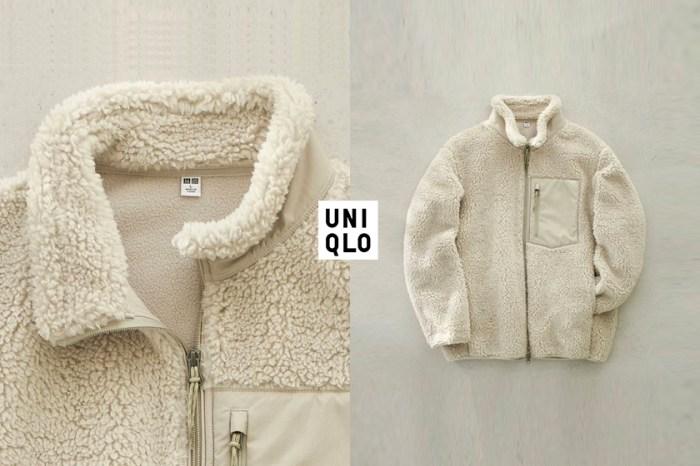 藏在男裝新品區,UNIQLO 這件毛絨外套女生穿也時髦又可愛!