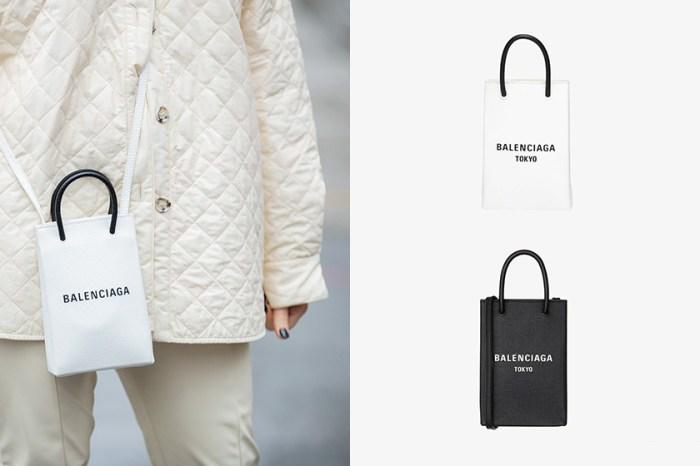 Balenciaga 推出限定系列,潮人必買:極簡手機袋、雨衣!