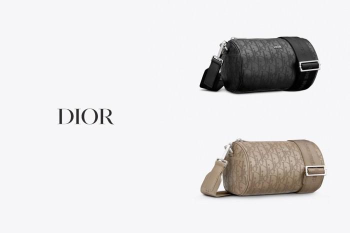 男款限定的小圓包:Dior 新推出暗黑&奶茶色,還有關燈之後的驚喜!