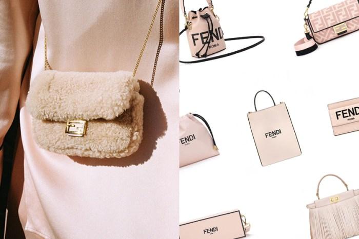 美得冒泡:Fendi 一次登場 10+ 全新手袋,絕美清雅脫俗的粉色系!