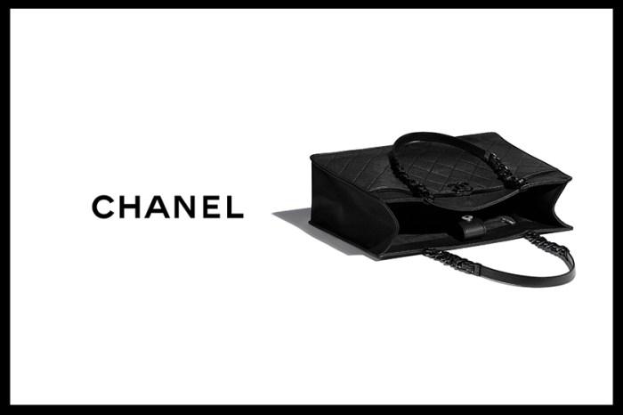 率性女生鎖定:Chanel 極簡黑包新上架,俐落幹練的霸氣!