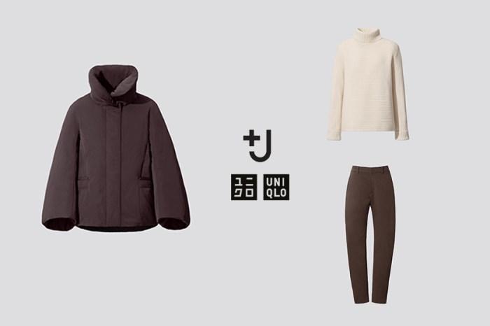 Jil Sander 操刀 Uniqlo +J 系列怎麼買?時尚編輯直接搭配 5 大穿搭!
