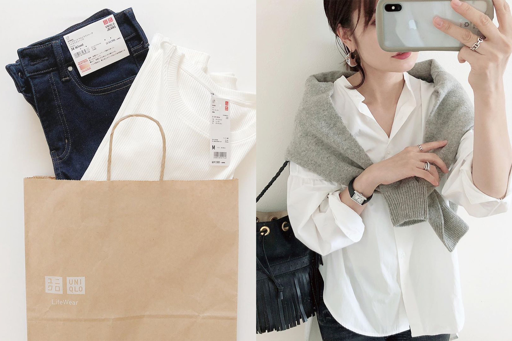 fast fashion styling instagram japanese