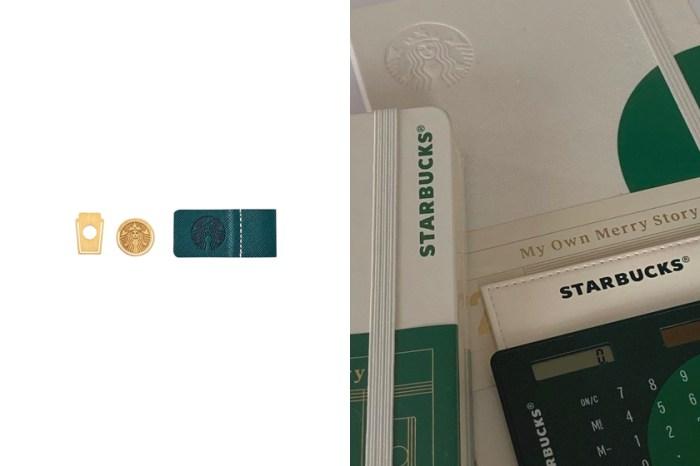 聖誕限定:熱賣超過 MUJI,韓國星巴克推出極簡日誌+貼紙組!