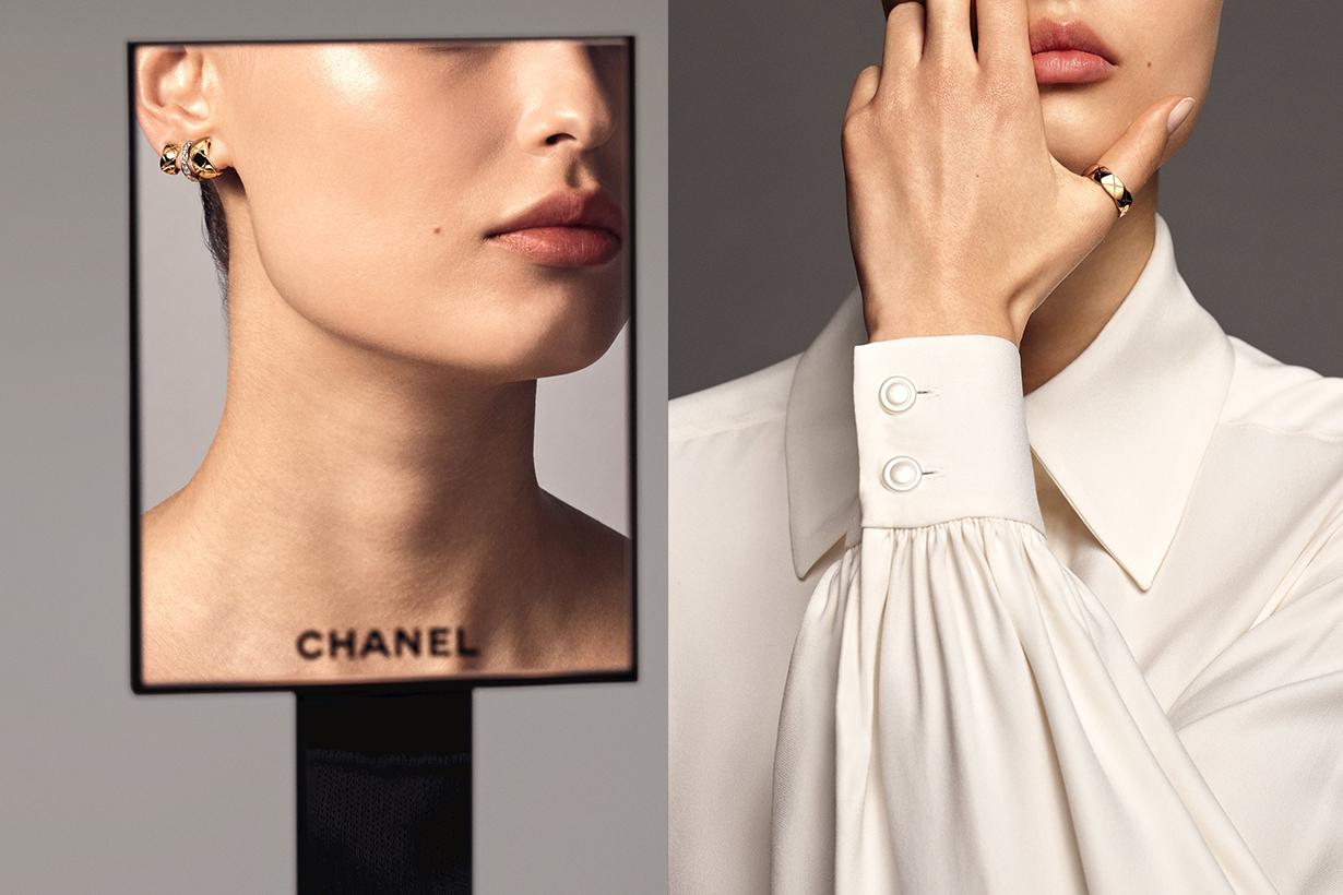 Chanel Coco Crush Jewelry 2020