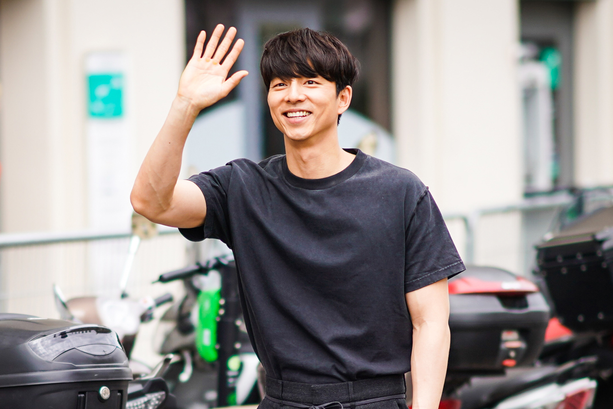 gong yoo new hairstyle Seo Bok korean