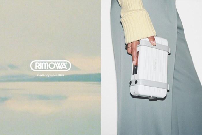 繼與 Dior 聯乘後,Rimowa再度推出縮小行李箱手袋!