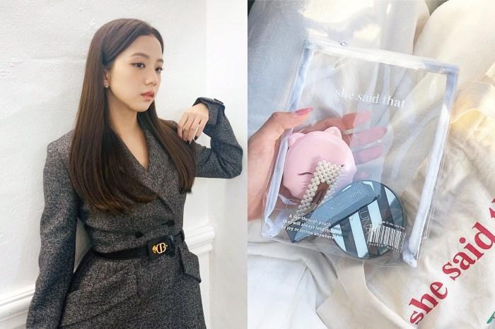 秋冬需要一款滋潤好用的潤唇膏!這款在日本最熱賣的,是很多女明星化妝袋的必備!