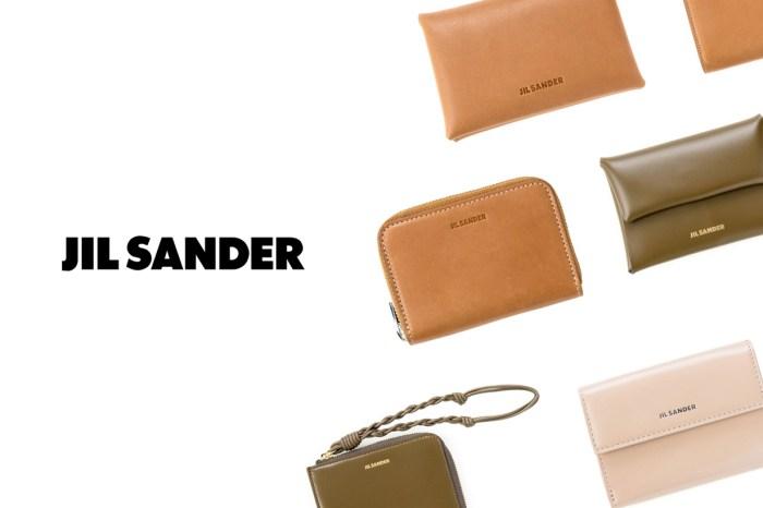 求代購:Jil Sander 日本限定銀包,越用越完美的皮革原色!