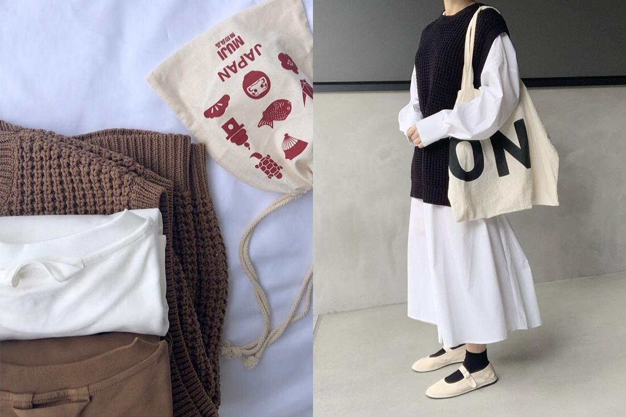 muji labo knitwear waffle tank 2020 winter unisex
