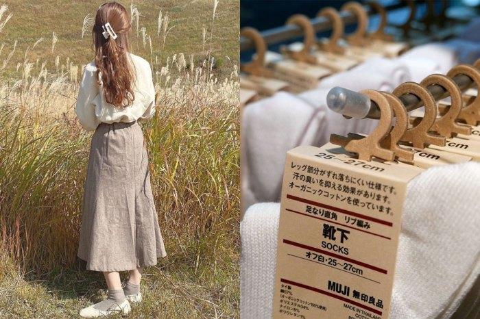 MUJI 這款不一般的襪子,日本時尚女生都直接包色!