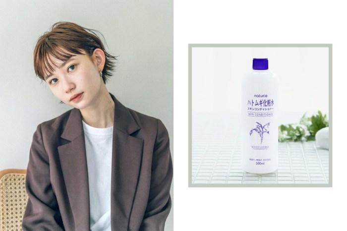 這款被日本女生投選為「最喜愛的化妝水」,其實還有許多隱藏用法!