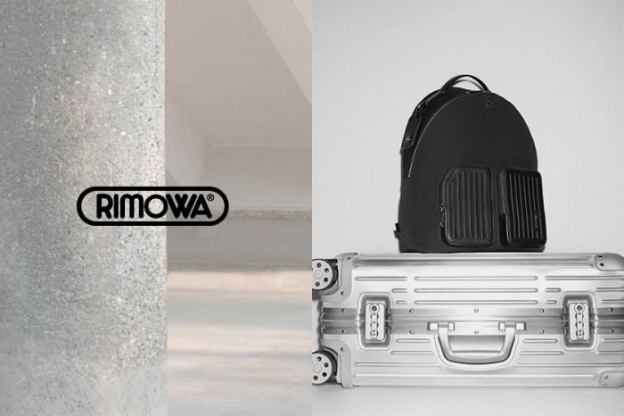 話題不斷:不再只有行李箱,RIMOWA 宣佈推出極簡包款系列!