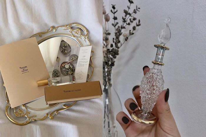 絕美香水瓶!新加坡的小眾香水,為何卻在日本有超高人氣?