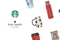 初聯乘:Starbucks x Kate Spade,這回限量款又要讓人荷包失血了!