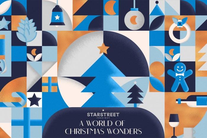 鎖定聖誕必去:巨型水晶球坐落星街小區,讓你與摯愛踏上一趟夢幻之旅!