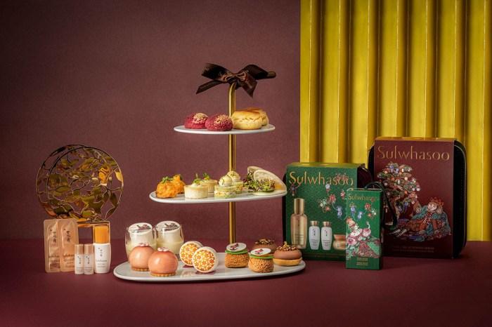 在這風和日麗的秋天,一起去享受一個高質下午茶吧!