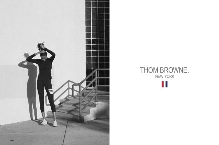 Thom Browne 推出首個運動服系列,寫著完美的極簡高質!