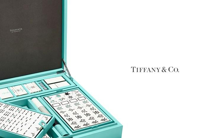 大開眼界:Tiffany&Co. 推出麻將、西洋棋組合,價格當然也超乎想像…